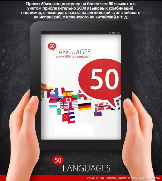 Learn 50 Languages 10.1