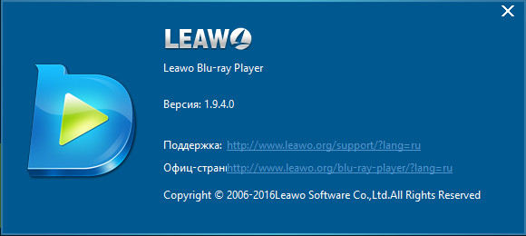 Leawo Blu-ray Player 1.9.4.0